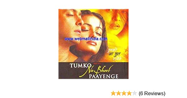 English Hindi Tumko Na Bhool Paayenge Book Free Download